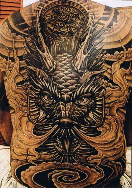 full back dragon tattoo